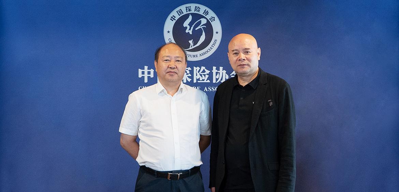 重庆市武隆区区委书记黄宗华一行到访中国探险协会