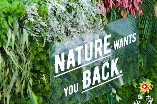徒步瑞士,回归自然!瑞士国家旅游局2019夏季主题重磅发布