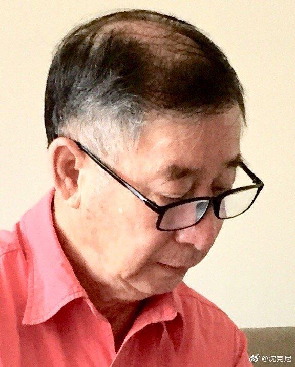 """【动态】沈克尼作为宁夏代表参加""""2019年国事论坛"""""""