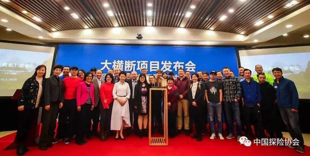 2019年3月《大横断》——开启荒野中国三部曲