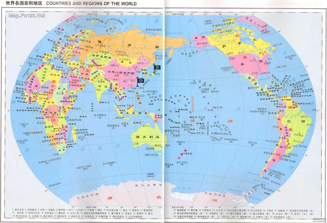 【探险家走世界】让中国探险协会旗帜全球飘扬!