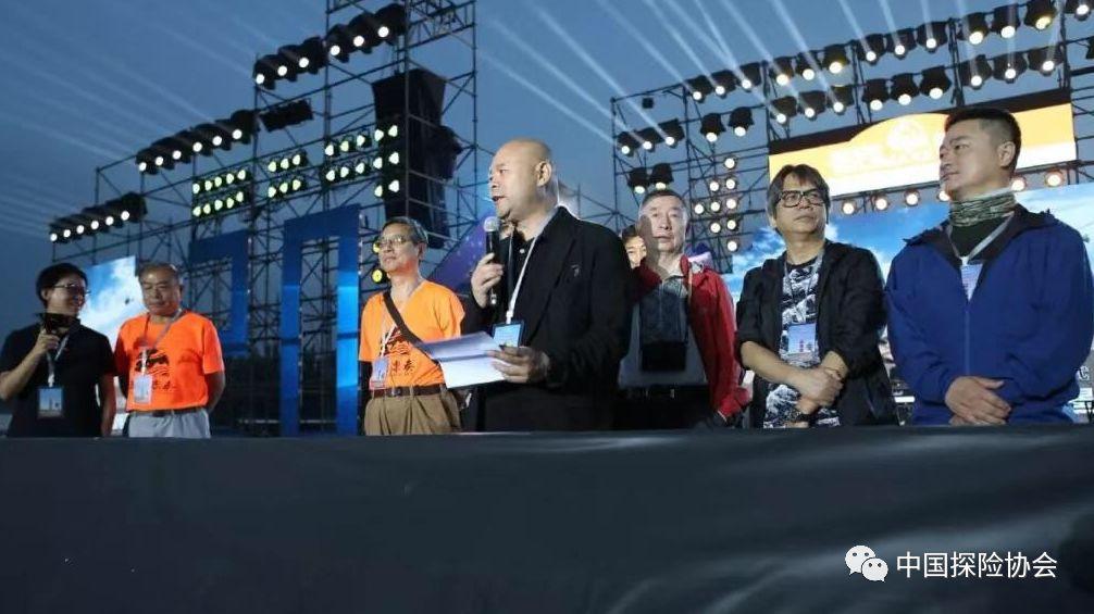 2019年6月1日,中国探险协会在新疆和田举办的亚洲顶级国际越野赛事——环塔拉力赛闭幕式
