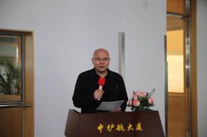 """2015年至2017年,中国探险协会为配合国家""""一带一路""""的战略规划"""