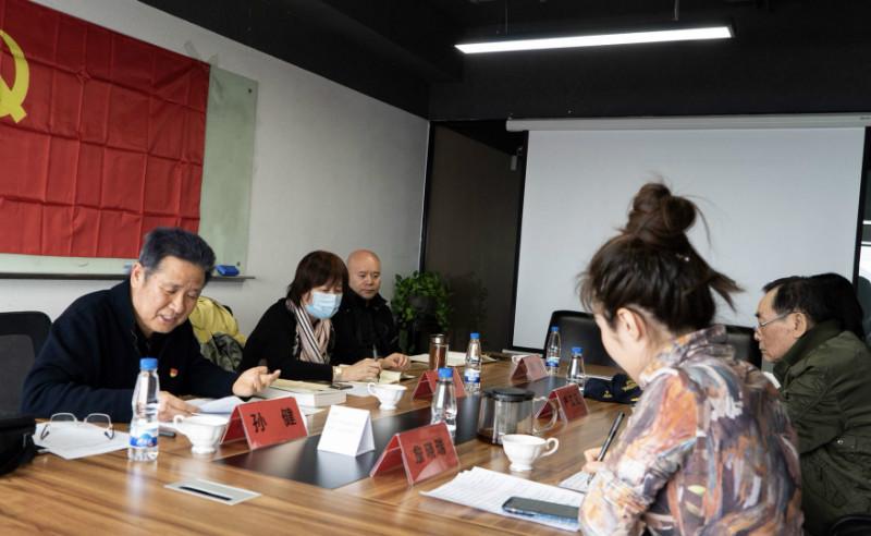 中国探险协会党支部传达学习工委行业协会商会党史学习教育动员部署会议精神