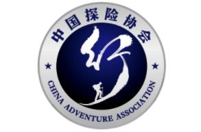 中国探险协会第六届理事会负责人调整