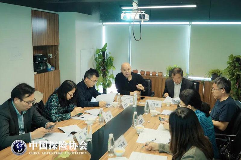 11-中探协主导四项团体标准评审与发布.jpg