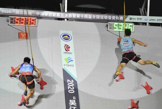 14 钟齐鑫、邓丽娟超越速度攀岩世界纪录的副本.jpg