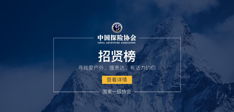 招聘banner.jpg
